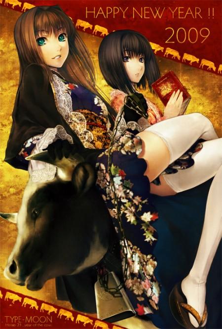 Anime PF 2009